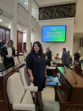 Перед заседанием март 2021 года